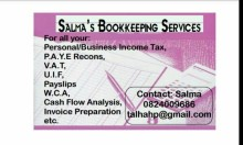 Salma's Bookkeeping Services logo